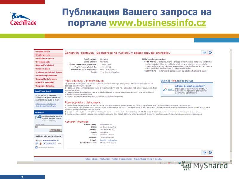 7 Публикация Вашего запроса на портале www.businessinfo.czwww.businessinfo.cz 7