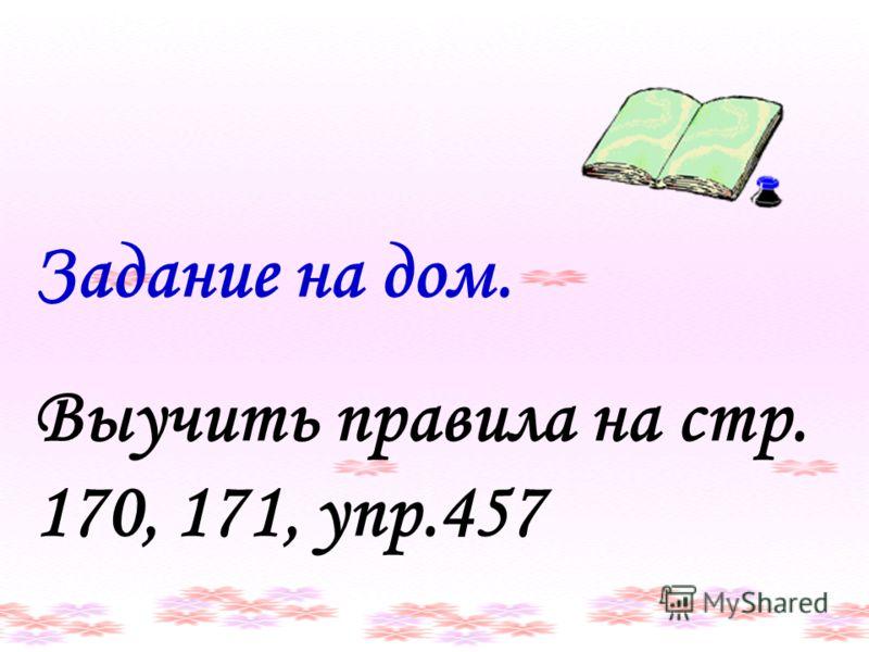 Читать книги фанфик ориджинал