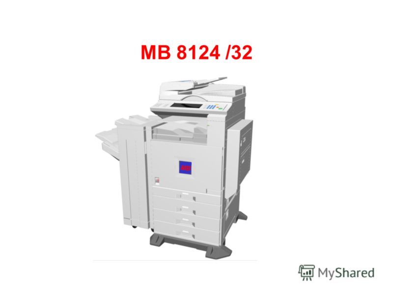 MB 8124 /32 MB
