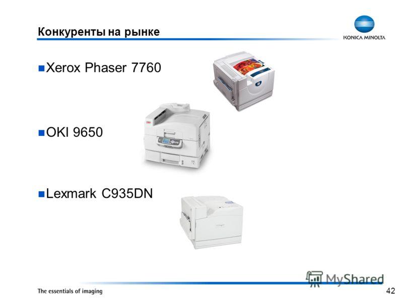 42 Конкуренты на рынке Xerox Phaser 7760 OKI 9650 Lexmark C935DN