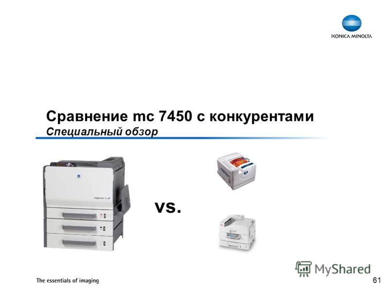 61 Сравнение mc 7450 с конкурентами Специальный обзор vs.