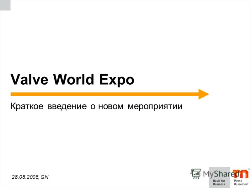 Valve World Expo Краткое введение о новом мероприятии 28.08.2008, GN