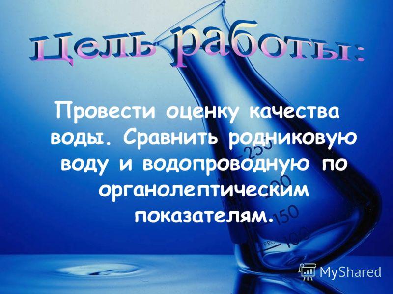 Выполнили: ученики 8 «А» класса, школы 43 Кручинин Я., Лихачёв А., Нечаев М.