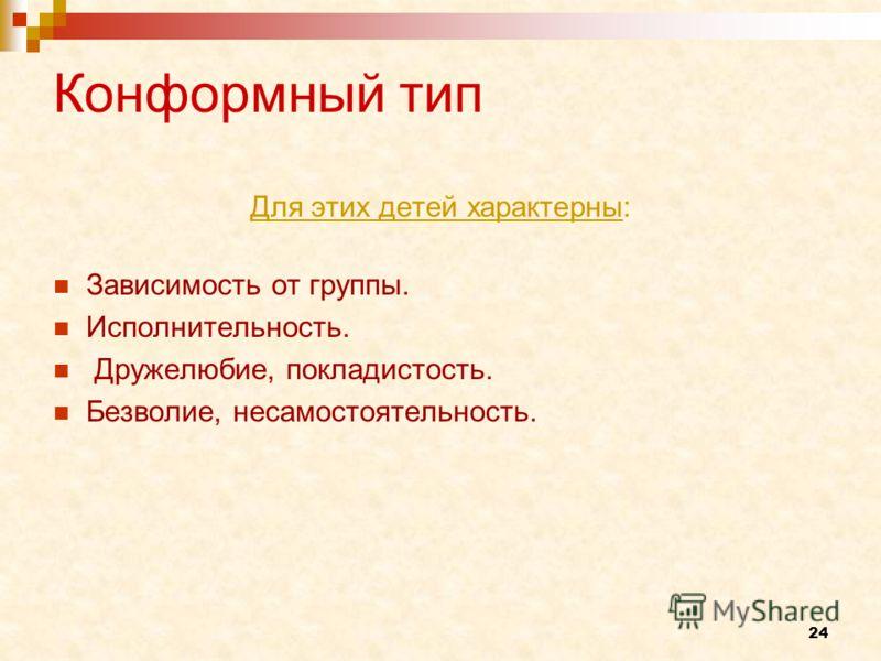 Продюссор Сергей Прянишников порно фильмы белые ночи
