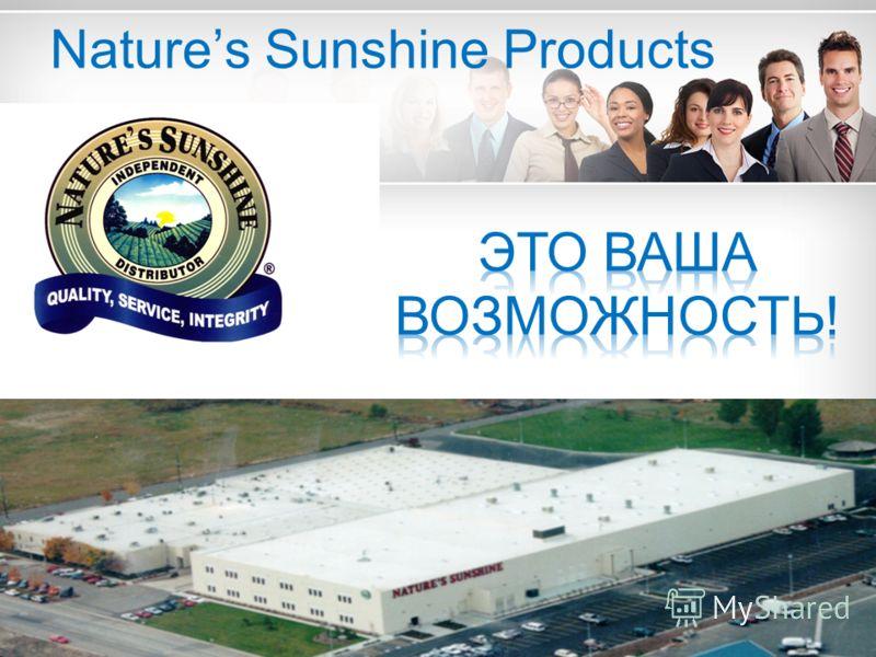 Natures Sunshine Products