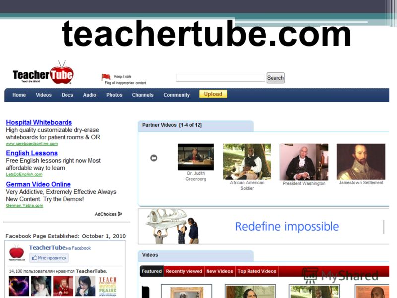 teachertube.com