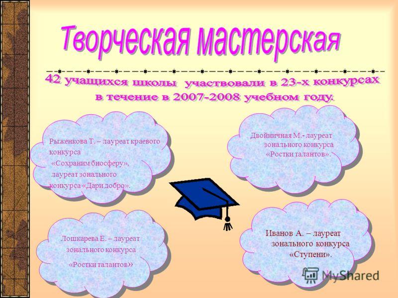 В школе ведутся углубленные курсы по английскому языку в 6 классе и по биологии в 10 классе.