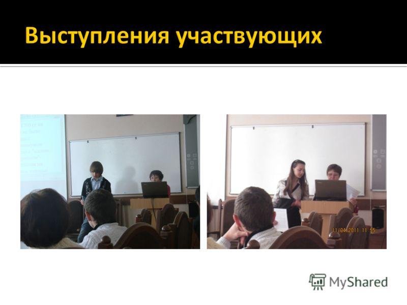 Регистрация Участники конференции «Мы и космос».