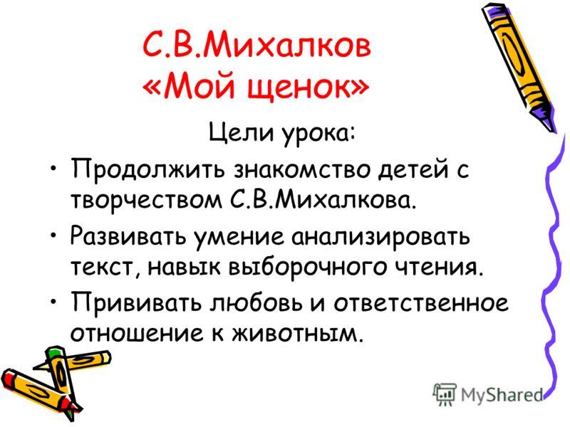 Худайбердина Фаина Геннадьевна Учитель начальных классов МОУ СОШ 3 г.Нязепетровска