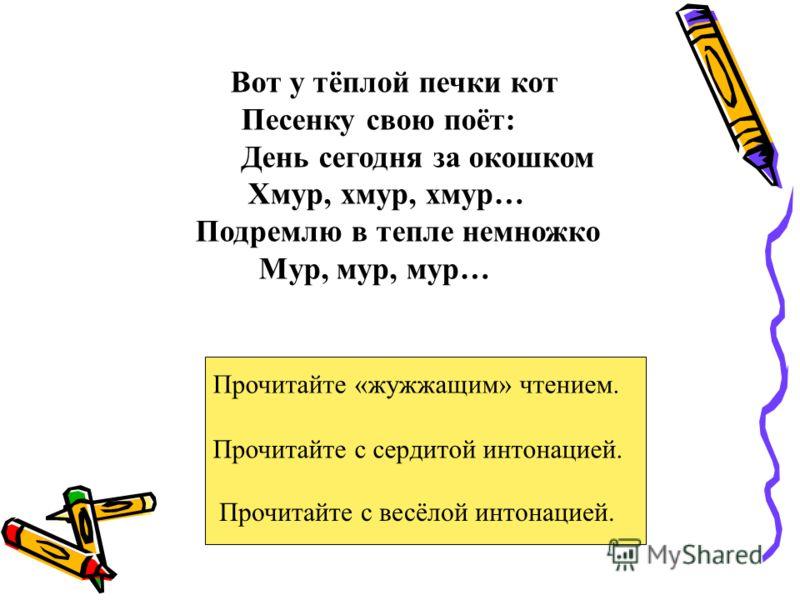 С.В.Михалков «Мой щенок» Цели урока: Продолжить знакомство детей с творчеством С.В.Михалкова. Развивать умение анализировать текст, навык выборочного чтения. Прививать любовь и ответственное отношение к животным.