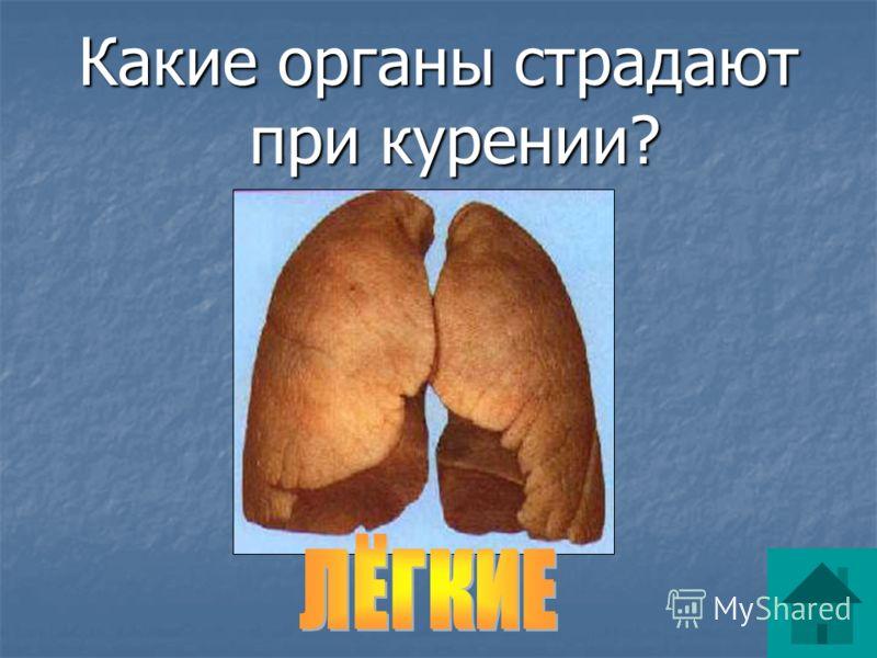 Какой наркотик используются в медицине для снятия боли ?