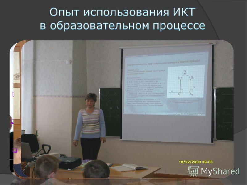 Проведение виртуальных лабораторных работ с использованием обучающих программ типа