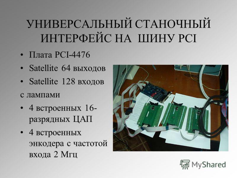 Пример удаленного мониторинга по сети работы станков с ЧПУ