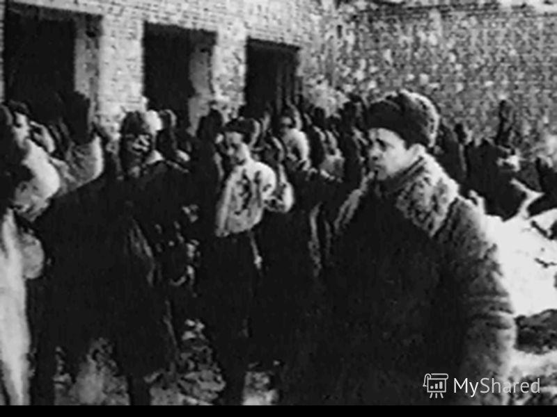 Знаменитые сражения 17 июля 1942 года – Сталинградская битва 5 июля 1943 года – Курская битва