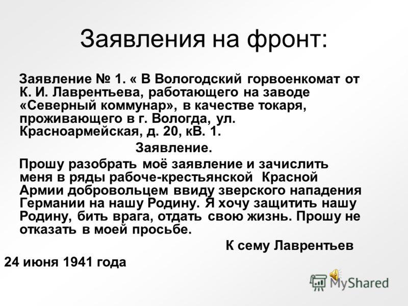«Солдату ХХ века» Скульптор (В. А. Суровцев)