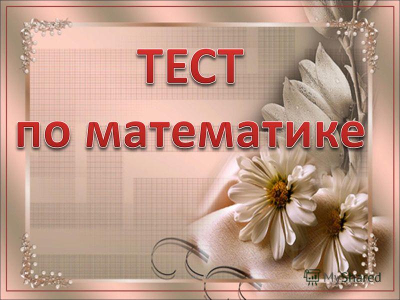 - viki.rdf.ru
