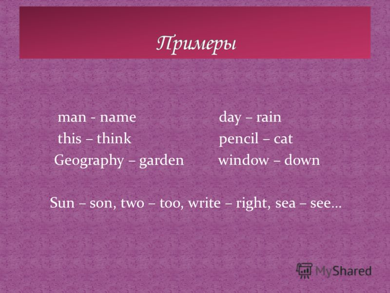 man - name day – rain this – think pencil – cat Geography – garden window – down Sun – son, two – too, write – right, sea – see…