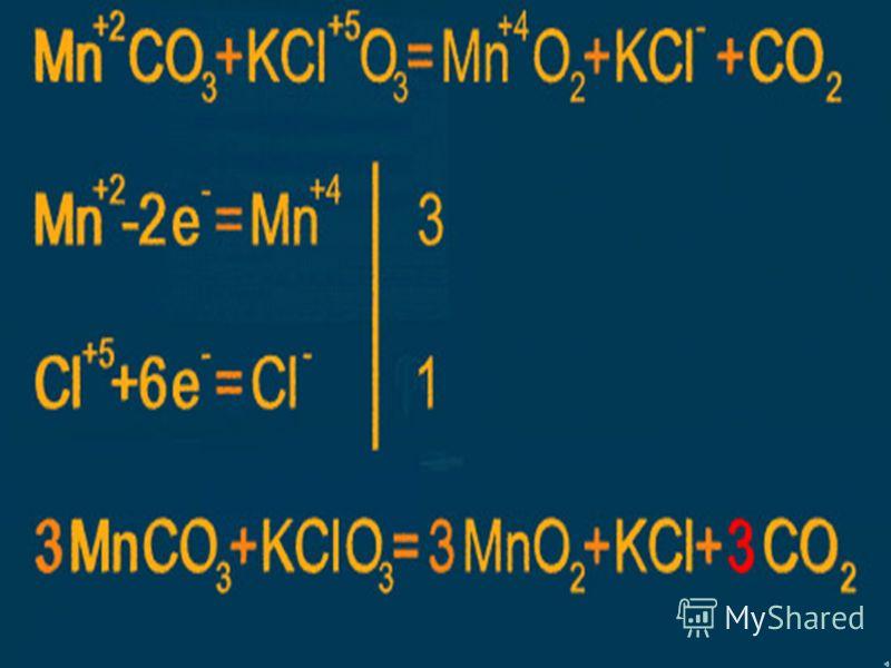 Расстановка коэффициентов в ОВР методом электронного баланса.
