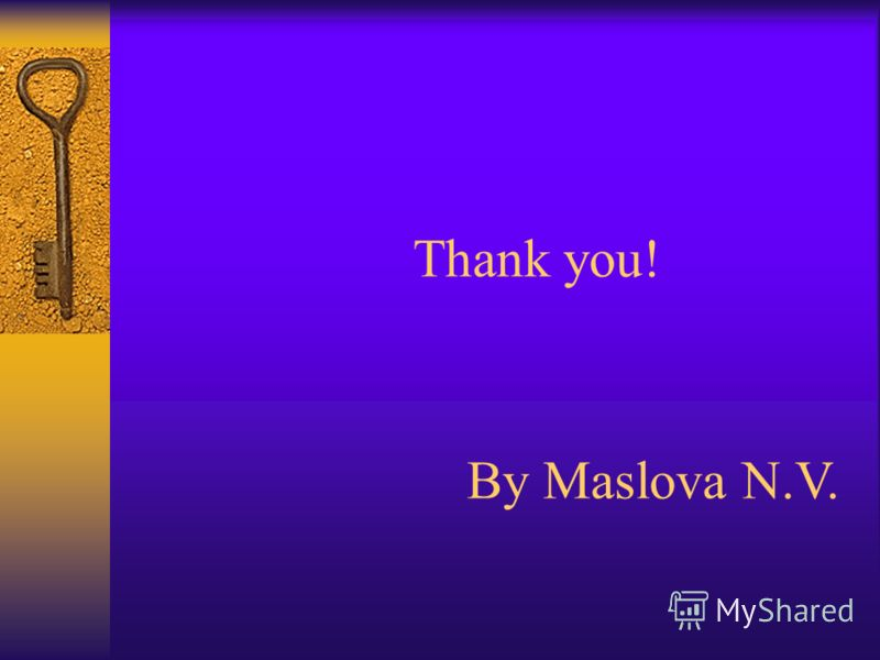 Thank you! By Maslova N.V.
