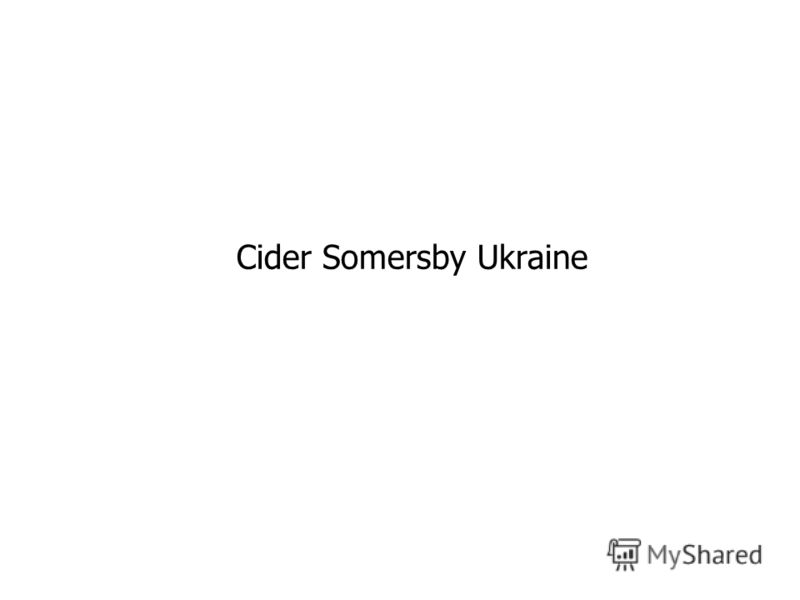 Cider Somersby Ukraine