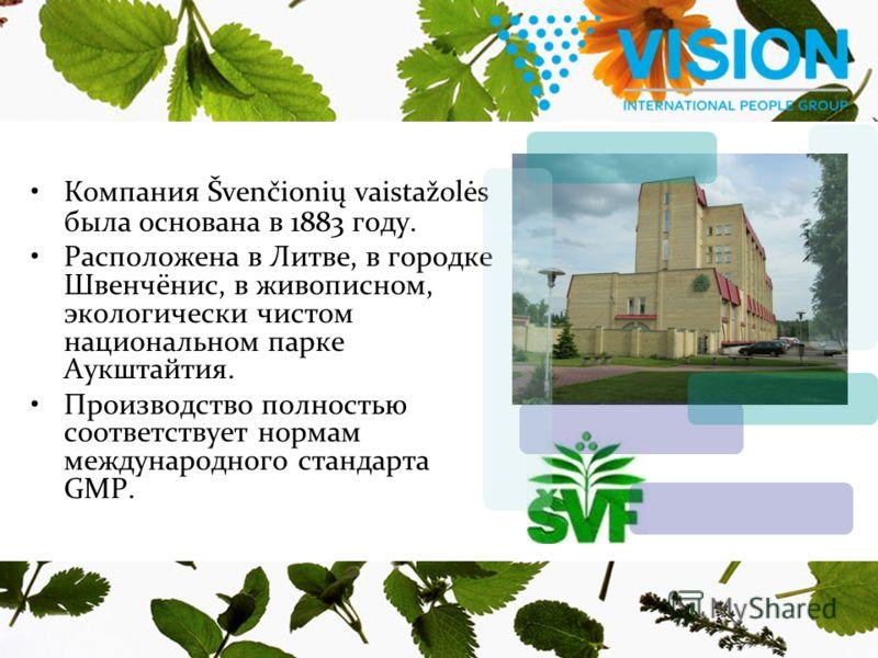 Компания Švenčionių vaistažolės была основана в 1883 году. Расположена в Литве, в городке Швенчёнис, в живописном, экологически чистом национальном парке Аукштайтия. Производство полностью соответствует нормам международного стандарта GMP.