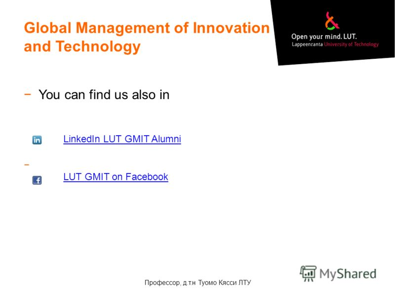 Global Management of Innovation and Technology You can find us also in LinkedIn LUT GMIT Alumni LUT GMIT on Facebook Профессор, д.т.н Туомо Кясси ЛТУ