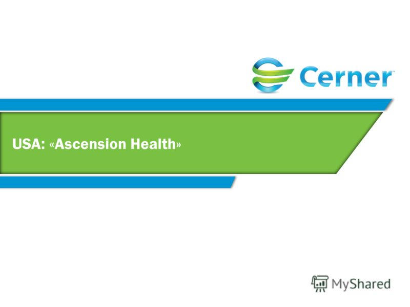 USA: «Ascension Health»