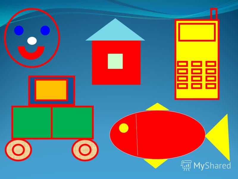 ТРАПЕЦИЯ Трапеция – выпуклый четырёхугольник, у которого две стороны параллельны, а две другие – непараллельные.