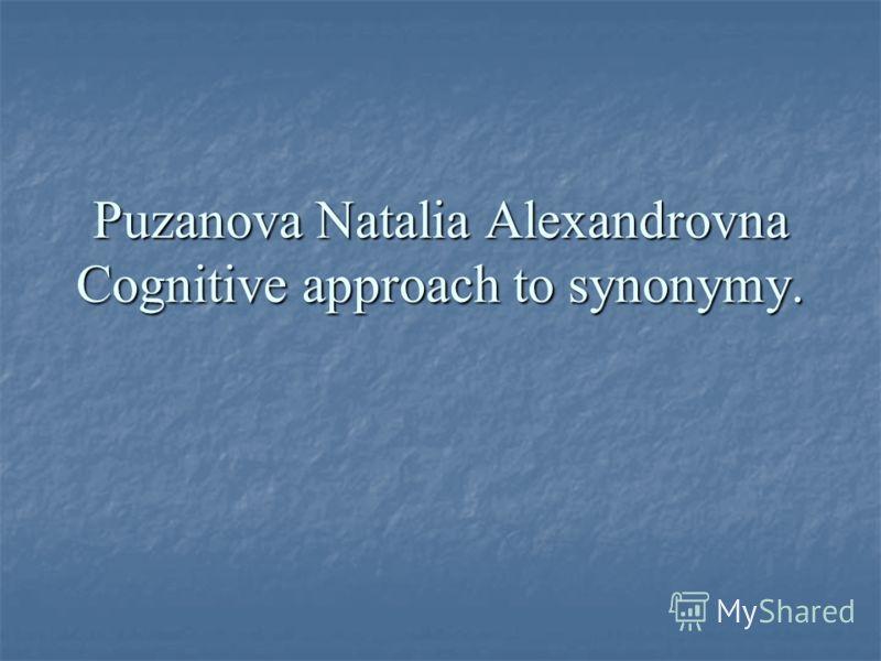 Puzanova Natalia Alexandrovna Cognitive approach to synonymy.