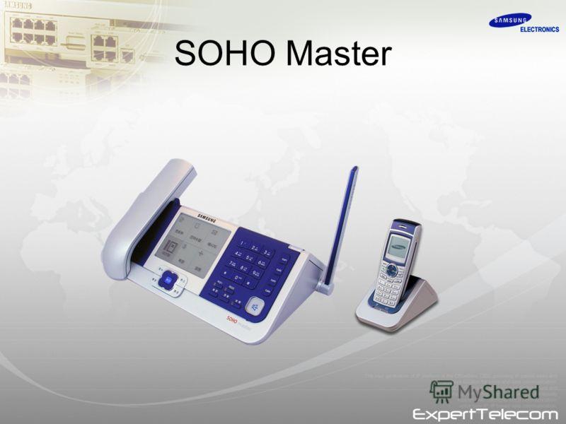 SOHO Master
