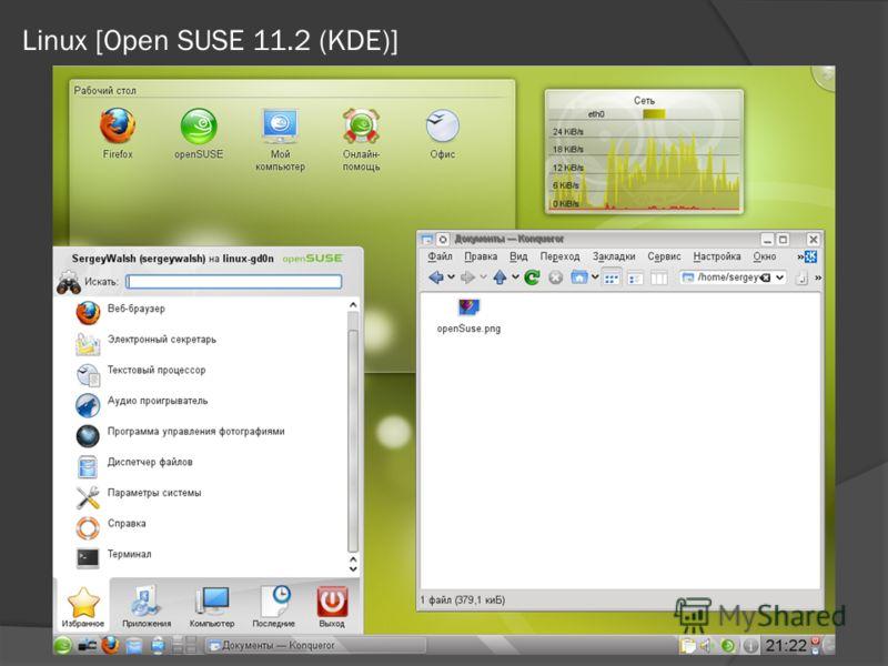Linux [Open SUSE 11.2 (KDE)]