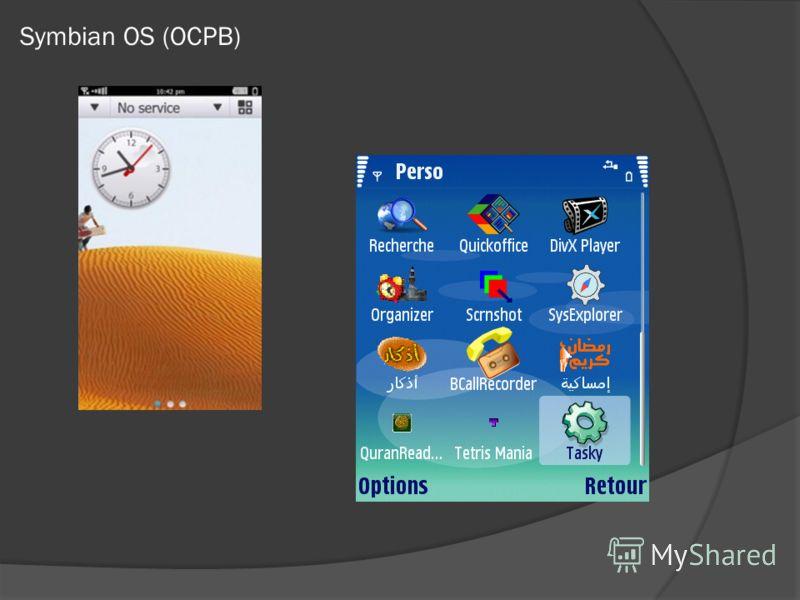 Symbian OS (ОСРВ)