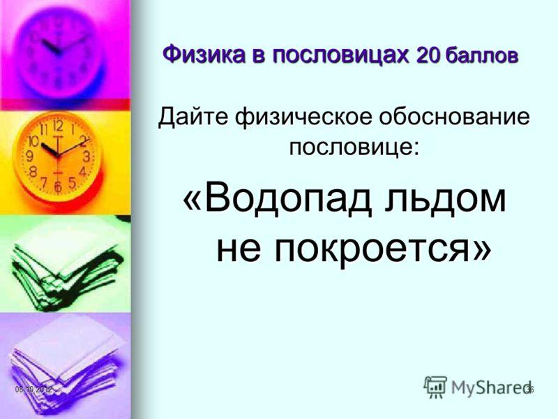 07.08.201235 Ответ Роса (вода) работает как смазка, уменьшая сиу трения между косой и травой.