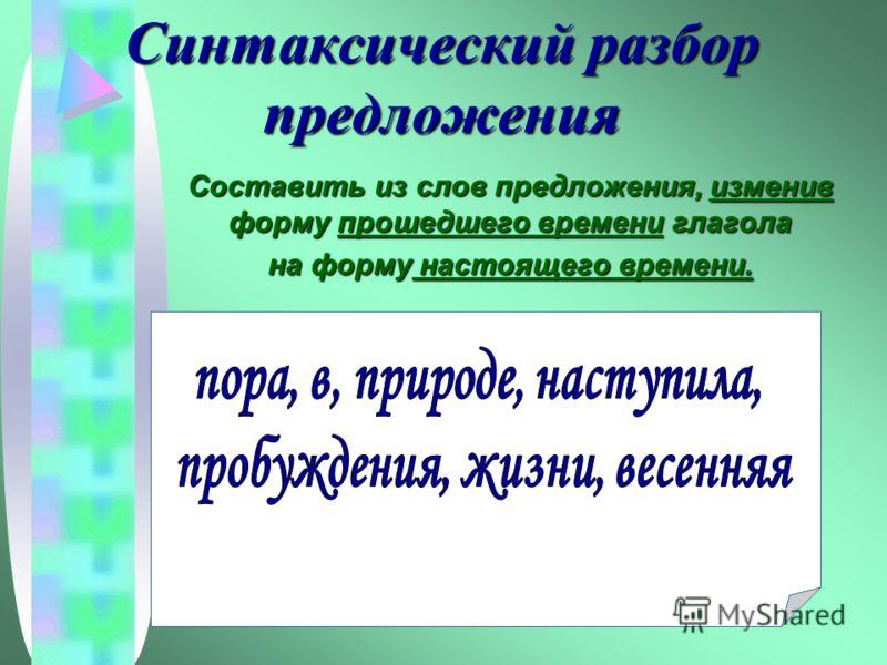 Объявление Начинается запись в кружок знатоков русского языка. Львёнок и Черепаха.