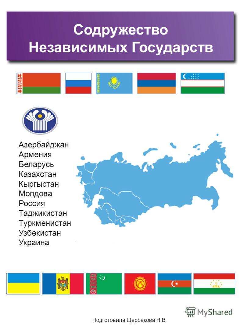 ГКУЗ ПК Пермский краевой центр по профилактике и борьбе
