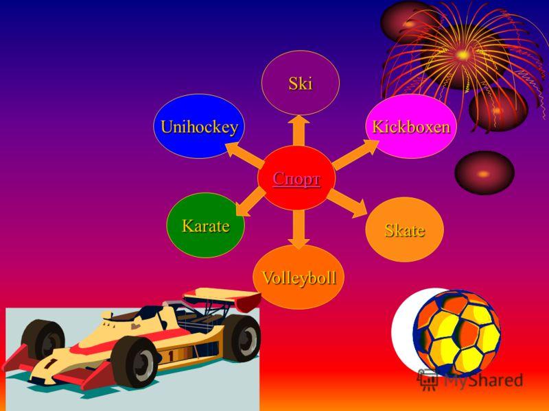 Метод В качестве главного метода использован метод анализа, так как в основу положено происхождение лексической единицы.