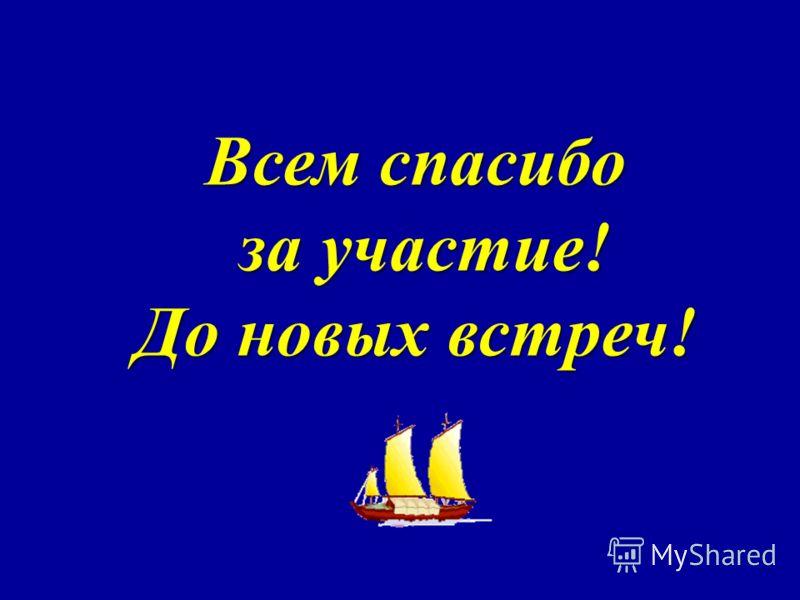 Морской бой. 123456789 А Б В Г Д Е Ж З И
