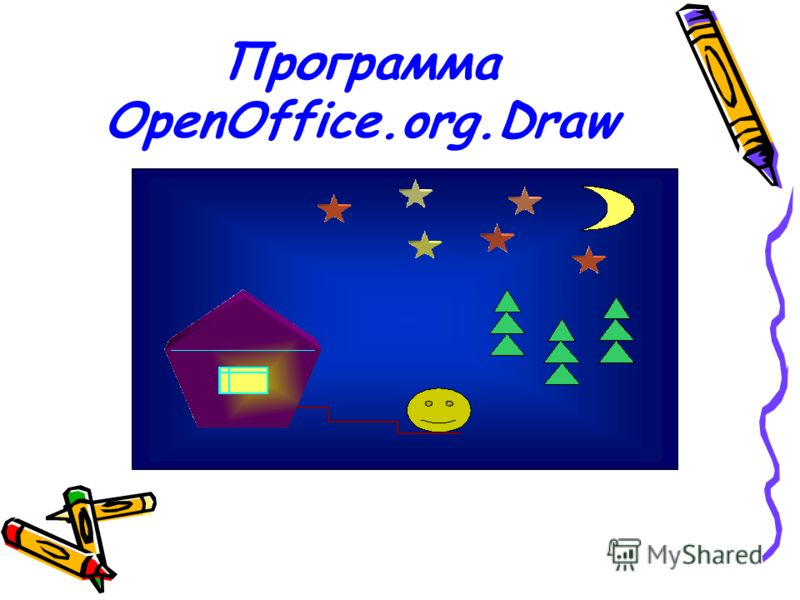 Программа OpenOffice.org.Draw