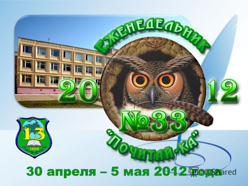 Церковный православный календарь на 2012 год посты