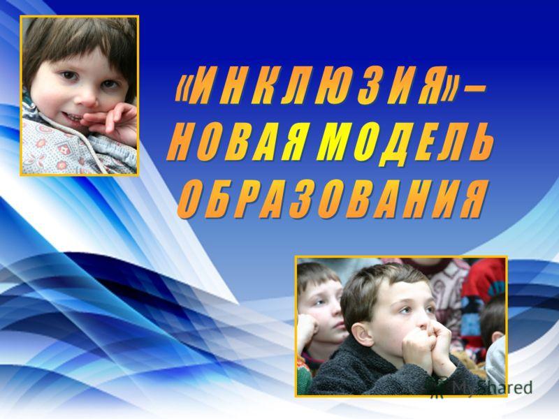 Беломорск школа 13 скачать на телефон - ebc5