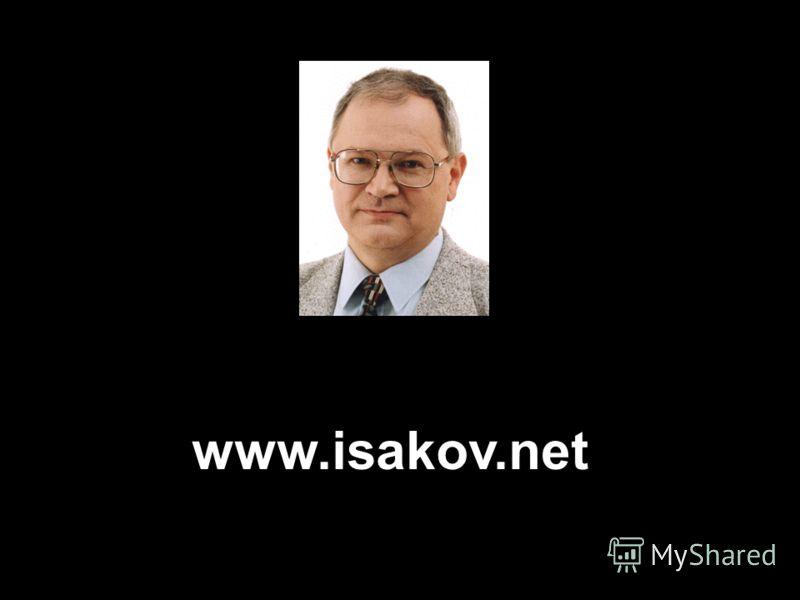 www.isakov.net