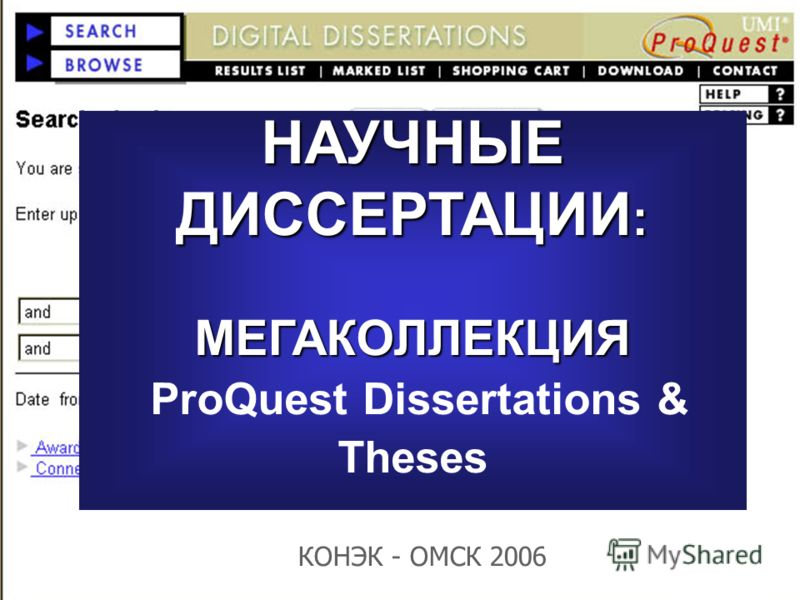 How to write an accounting masters thesis