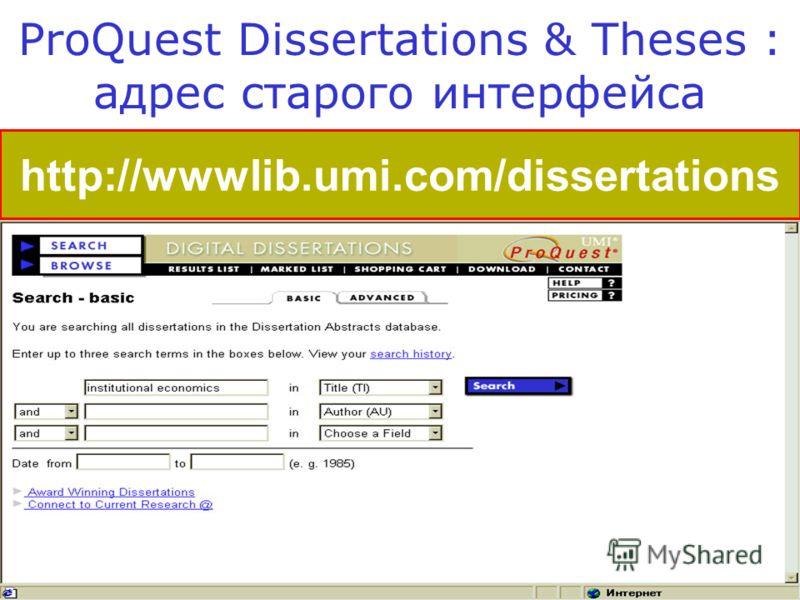 ProQuest Dissertations & Theses : адрес старого интерфейса http://wwwlib.umi.com/dissertations