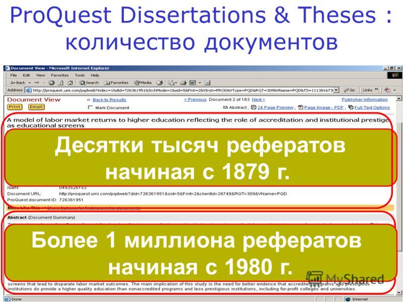 ProQuest Dissertations & Theses : количество документов Десятки тысяч рефератов начиная с 1879 г. Более 1 миллиона рефератов начиная с 1980 г.
