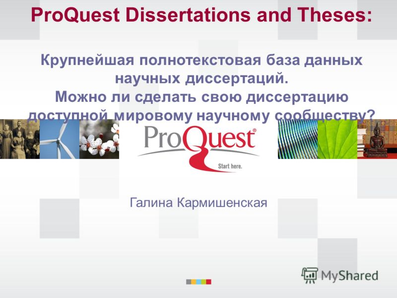 Proquest thesis search