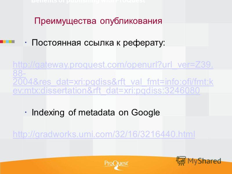 Benefits of publishing with ProQuest Преимущества опубликования Постоянная ссылка к реферату: http://gateway.proquest.com/openurl?url_ver=Z39. 88- 2004&res_dat=xri:pqdiss&rft_val_fmt=info:ofi/fmt:k ev:mtx:dissertation&rft_dat=xri:pqdiss:3246080 Index