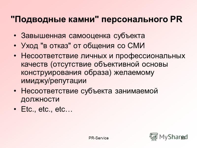 PR-Service39