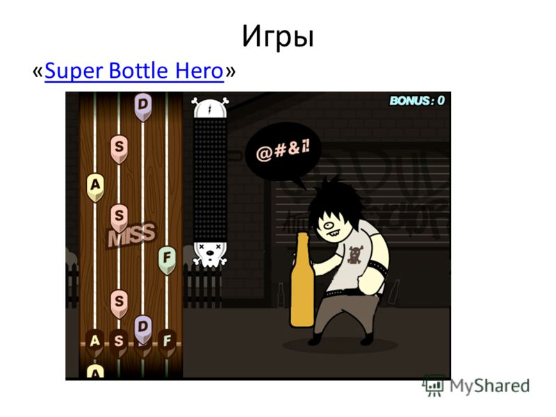 Игры «Super Bottle Hero»Super Bottle Hero