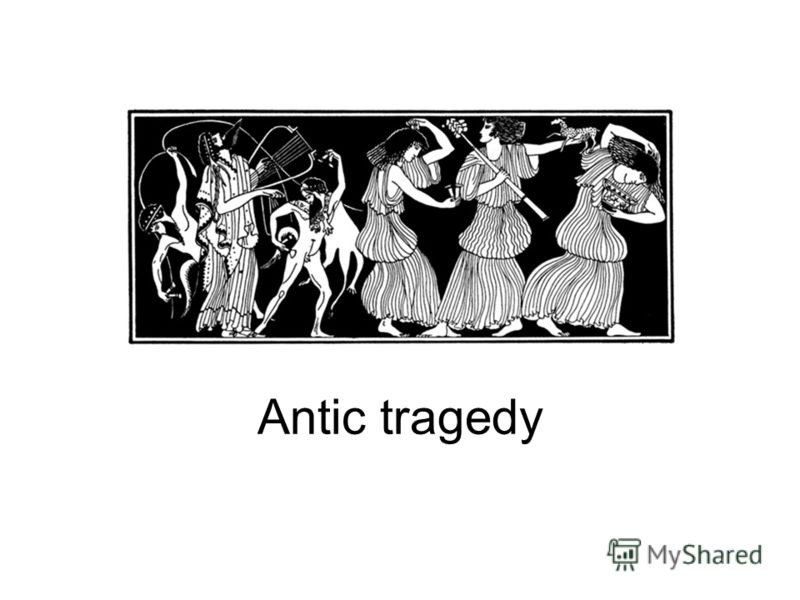 Antic tragedy