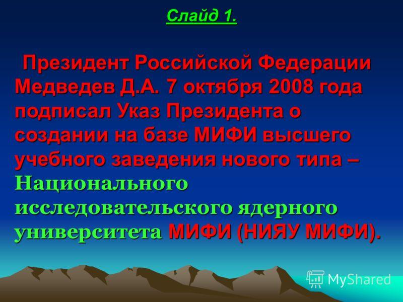 Проблема материализации интеллекта Попов Ю.А., Хайченко В.А.